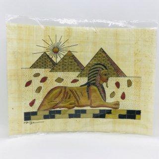 エジプト パピルス画 C スフィンクス