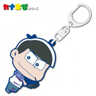 "<img class='new_mark_img1' src='//img.shop-pro.jp/img/new/icons11.gif' style='border:none;display:inline;margin:0px;padding:0px;width:auto;' />TVアニメ『おそ松さん』""カナちび""ラバーマスコット OSM2_KRM02 カラ松"