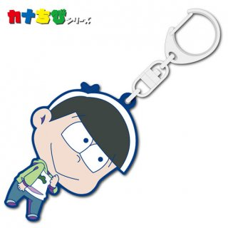 "<img class='new_mark_img1' src='//img.shop-pro.jp/img/new/icons11.gif' style='border:none;display:inline;margin:0px;padding:0px;width:auto;' />TVアニメ『おそ松さん』""カナちび""ラバーマスコット OSM2_KRM03 チョロ松"