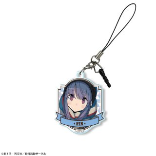 <img class='new_mark_img1' src='//img.shop-pro.jp/img/new/icons11.gif' style='border:none;display:inline;margin:0px;padding:0px;width:auto;' />TVアニメ『ゆるキャン△』アクリルイヤホンジャックアクセサリー 志摩リン C