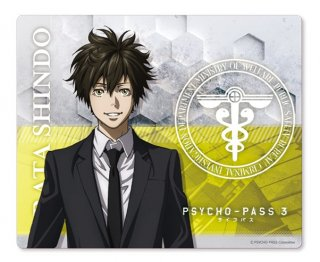 <img class='new_mark_img1' src='//img.shop-pro.jp/img/new/icons11.gif' style='border:none;display:inline;margin:0px;padding:0px;width:auto;' />『PSYCHO-PASS サイコパス 3』マウスパッド 慎導灼