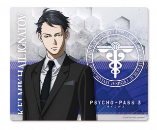 <img class='new_mark_img1' src='//img.shop-pro.jp/img/new/icons11.gif' style='border:none;display:inline;margin:0px;padding:0px;width:auto;' />『PSYCHO-PASS サイコパス 3』マウスパッド 炯・ミハイル・イグナトフ