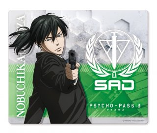 <img class='new_mark_img1' src='//img.shop-pro.jp/img/new/icons11.gif' style='border:none;display:inline;margin:0px;padding:0px;width:auto;' />『PSYCHO-PASS サイコパス 3』マウスパッド 宜野座伸元