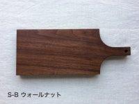 石井宏治・カッティングボード・Sサイズ