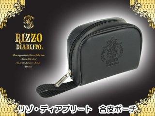 合皮ポーチPO1 Rizzo Diablito(リゾディアブリート)