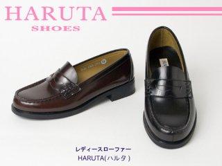 レディースローファー HARUTA(ハルタ) No,4505