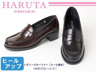 レディースローファー(ヒール高め) HARUTA(ハルタ) No,4603