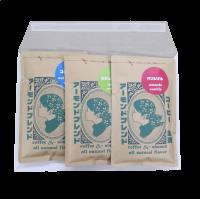 アーモンドブレンドコーヒーシリーズ「メール便セット」 150g×3
