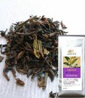 ダージリン(有機栽培茶葉/250g)