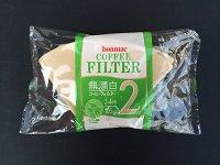 コーヒー用フィルターペーパー(1x2ペーパー(100枚))