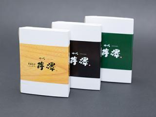餃子3種セット『美味三彩』