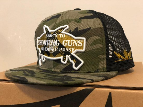 <img class='new_mark_img1' src='//img.shop-pro.jp/img/new/icons1.gif' style='border:none;display:inline;margin:0px;padding:0px;width:auto;' />JJFU SHOOTING GUNS HAT-WOODLAND CAMO