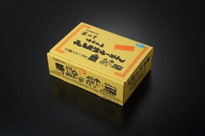 元祖生らーめん(10食) 冷し中華10