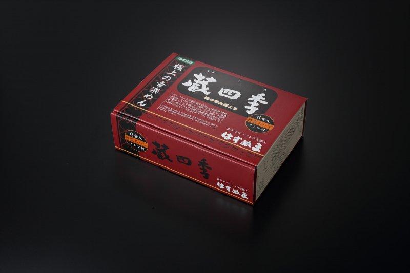 蔵四季(6食) 醤油4・みそ2・メンマ3