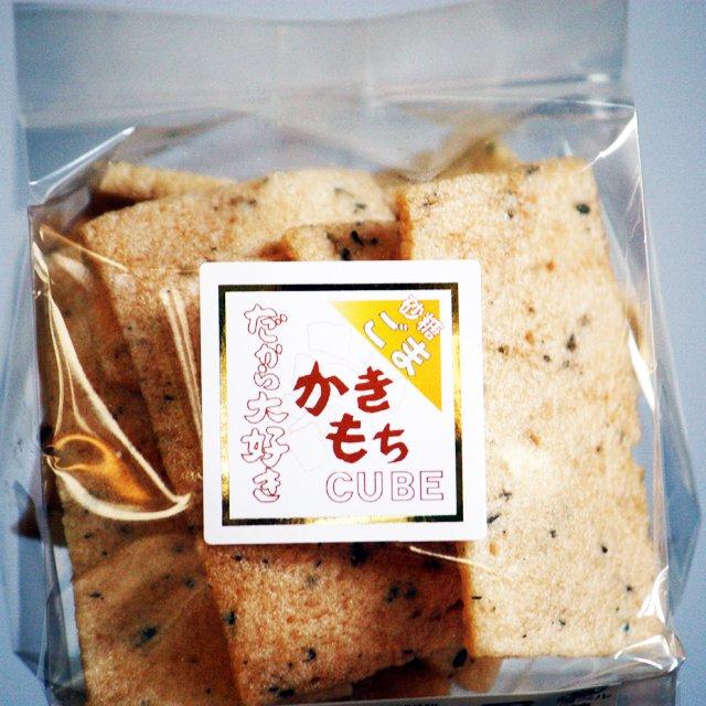 かきもちキューブ ごま砂糖 食べきりサイズ 40g よりどり楽しく 手土産にも最適 米屋の本格おかき