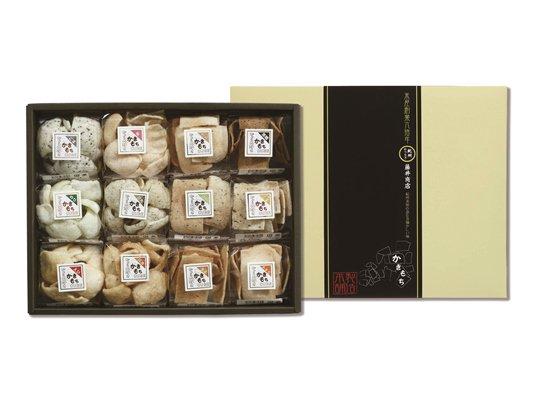 【贈り物用】かきもちキューブ全種類入ギフト箱(箱・包装紙・専用紙袋代 込み)のし可