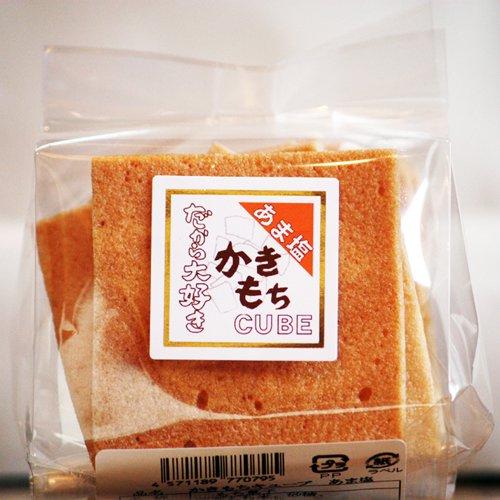 かきもちキューブ あま塩 食べきりサイズ 40g よりどり楽しく 手土産にも最適 米屋の本格おかき
