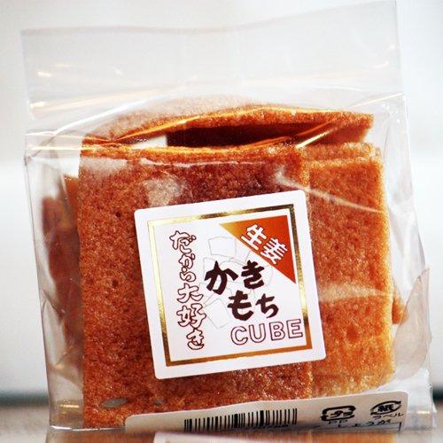 かきもちキューブ しょうが 食べきりサイズ 40g よりどり楽しく 手土産にも最適 米屋の本格おかき