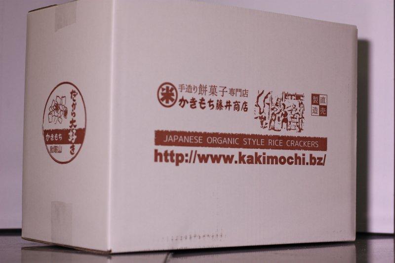 かきもちキューブ おまかせ20袋セット(お得単価150円/1袋)※送料半額!