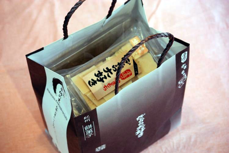 かきもち 2015新春まる福ぶくろ 期間限定販売(1/6-1/20)