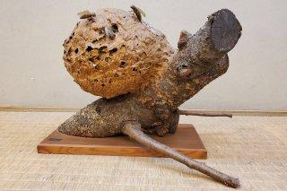 【村長現物】木工17 スズメバチの巣