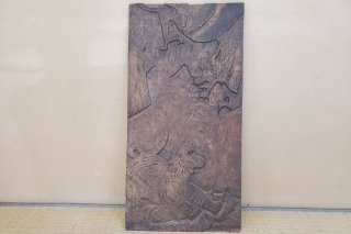 【村長現物】木工39 壁掛け飾りの一枚板