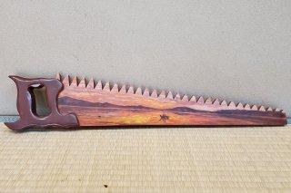 【村長現物】木工57 壁掛け飾り 夕焼け