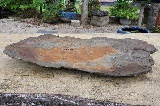 【村長現物】No.147 自然石の平石