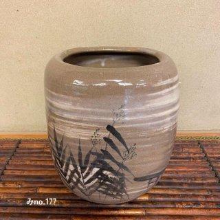 【村長現物】み.No.177 火鉢 鉢