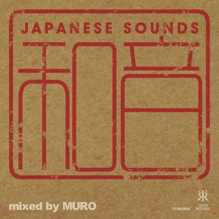 和音-mixed by MURO