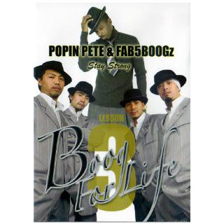 POPIN' PETE & FAB5BOOGz / Boog For Life LESSON 3 Stay Strong DVD