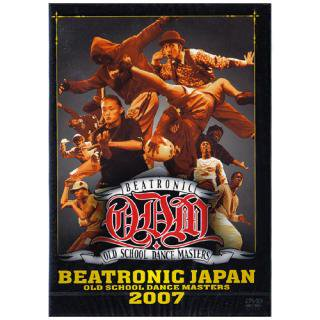 BEATRONIC JAPAN 2007 DVD