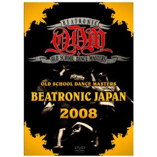BEATRONIC JAPAN 2008 DVD