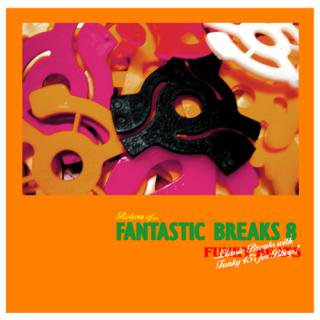 FANTASTIC BREAKS 8 CD / THE NUTTY NUT CRACKER