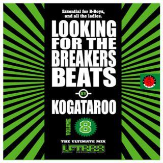 LFTBB8 CD / KOGATAROO