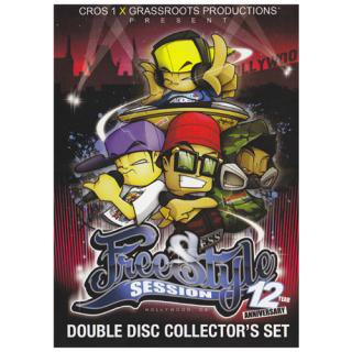 FREESTYLE SESSION <br>12 YEAR ANNIVERSARY DVD