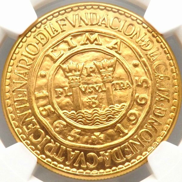 ペルー 1965 LIMA MINT 400周年記念 100ソル 金貨 NGC MS64
