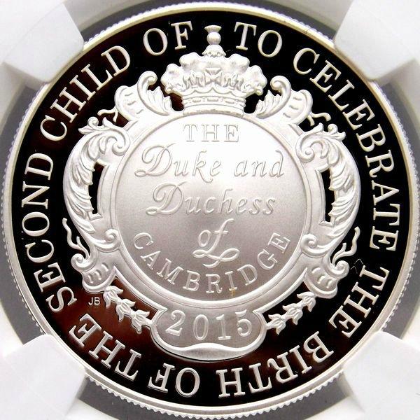 イギリス 2015 シャーロット王女誕生記念 5ポンド 銀貨 NGC GEM PROOF