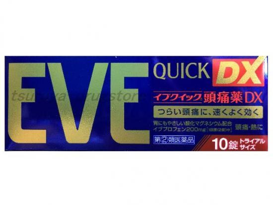 イブ クイック 頭痛薬 DX 10錠 トライアルサイズ - ツルヤ薬品店