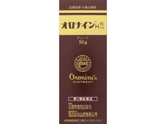 オロナインH軟膏 50g チューブ