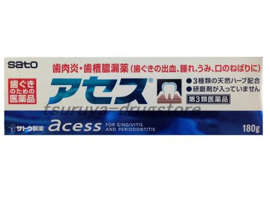 歯肉炎・歯槽膿漏用ハミガキ ア...