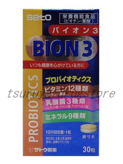 BION3 バイオン3 30粒