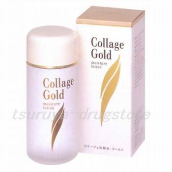 コラージュ化粧水 ゴールドS