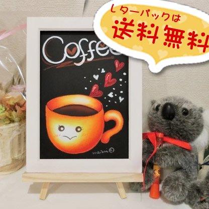 初心者向け★簡単!可愛い!コーヒーカップ