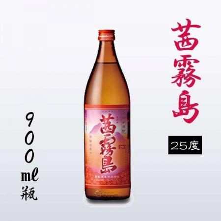 茜霧島[25度]900ml瓶