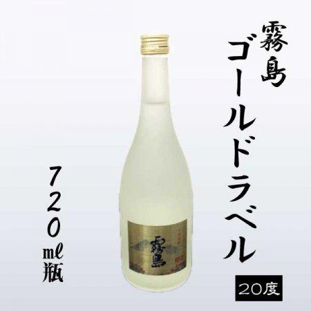 ゴールドラベル霧島[20度]720ml瓶