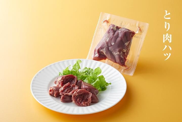 【単品】とり肉ハツ