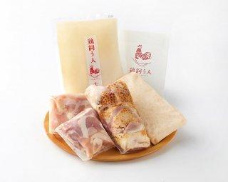 古処鶏 水炊き ご家庭用セット(3〜4人用)