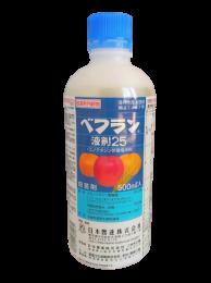 ベフラン液剤 500ml 劇物