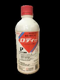 ロディー乳剤 500ml 劇物